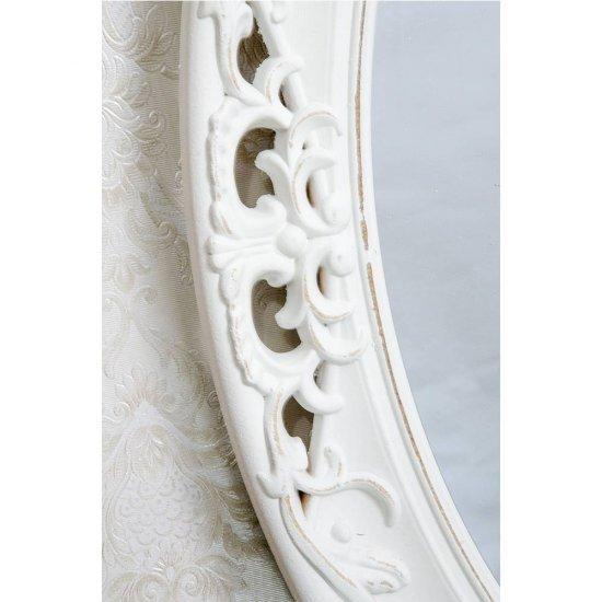 Oglinda ovala de perete rama vintage alba